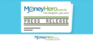 Only 11.5% of Hong Kongers over the age of 65 have Medical Insurance, MoneyHero.com.hk offers a solution.