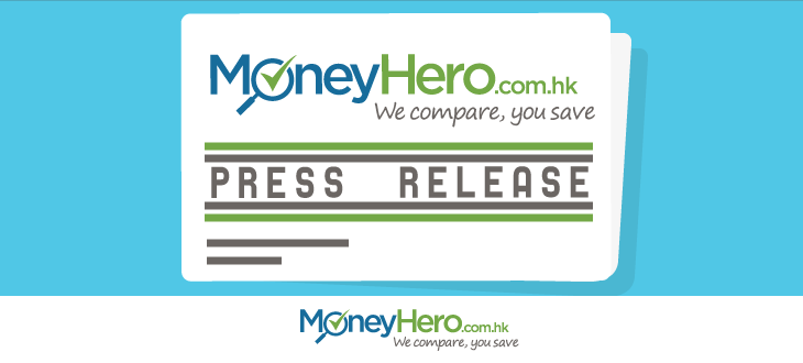 MoneyHero.com.hk's press release about medical insurance in Hong Kong