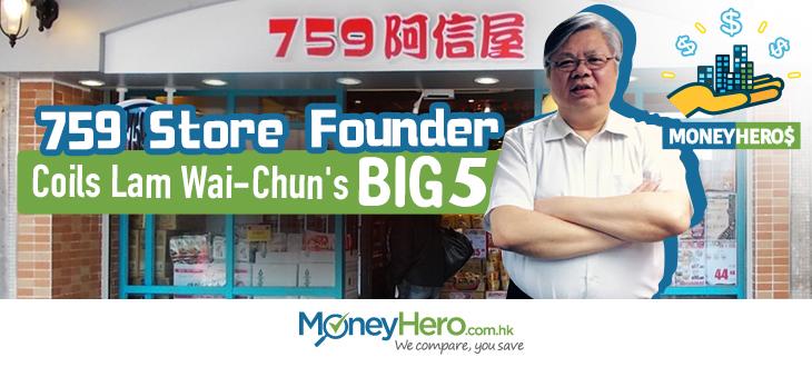wai chun strategic investment limited partner