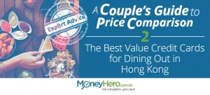 A Couple's Guide to Price Comparison – Part 2 – The Best Value Credit Cards for Dining Out in Hong Kong