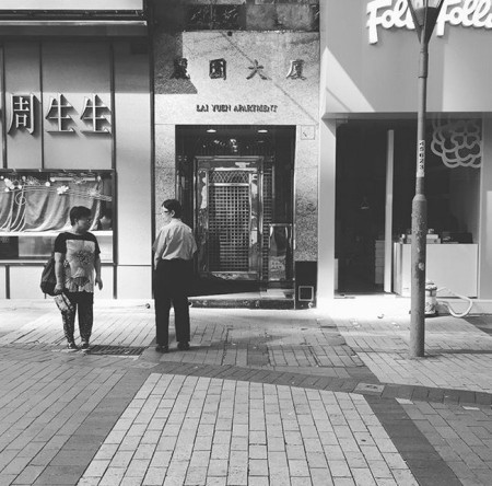 hong-kong-russell-street-e1445217419455