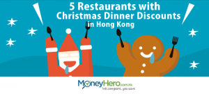 5 Restaurants with Christmas Dinner Discounts in Hong Kong