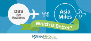 DBS iGO Rewards VS Asia Miles: Which is Better?